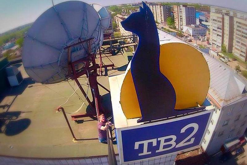 Томский телеканал «ТВ-2» прекратил вещание с 8 февраля 2015 г.