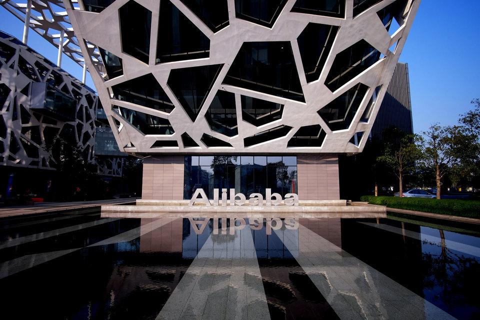 Alibaba идет в офлайн