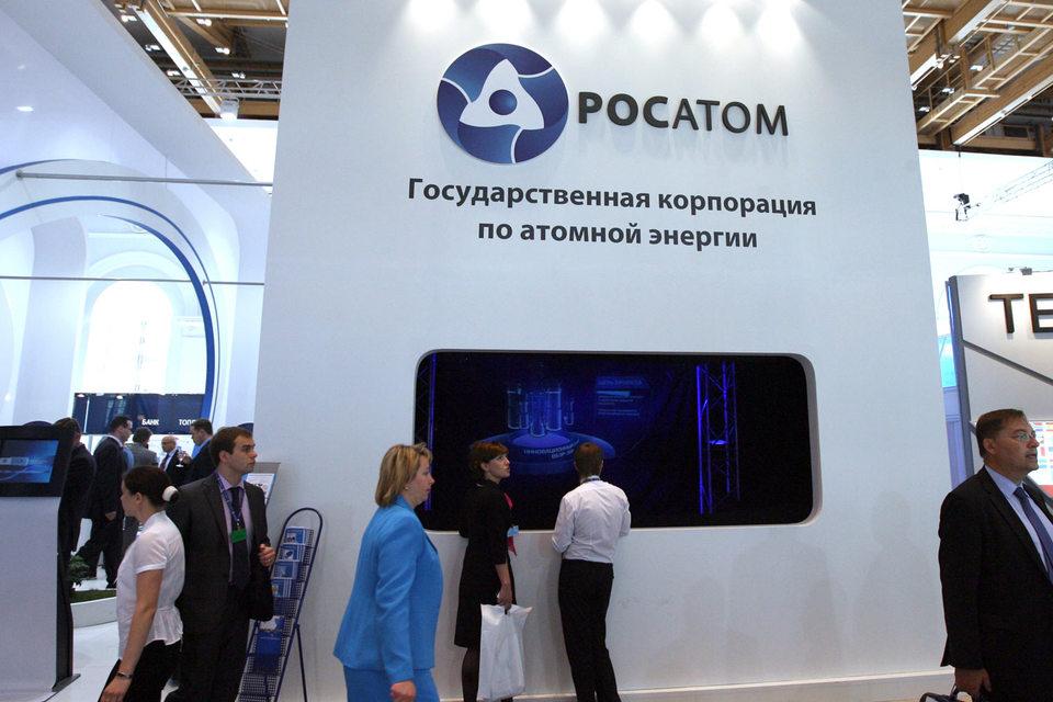 Структура «Росатома» – саровский ядерный центр «НИИ экспериментальной физики» потерял часть корпоративных пенсий в группе Анатолия Мотылева