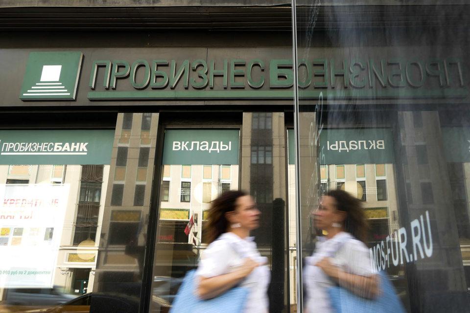 ЦБ вчера не объявил о введении временной администрации в Пробизнесбанк, у банка вновь заработали БЭСП и корсчет в ЦБ
