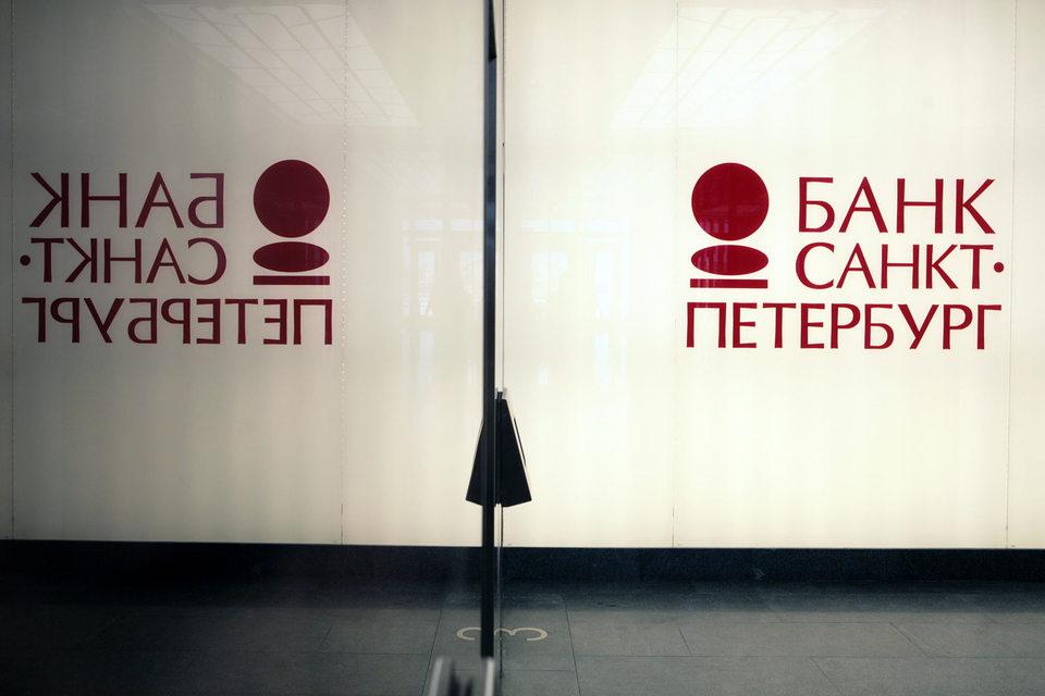 Банк потребовал банкротства должника