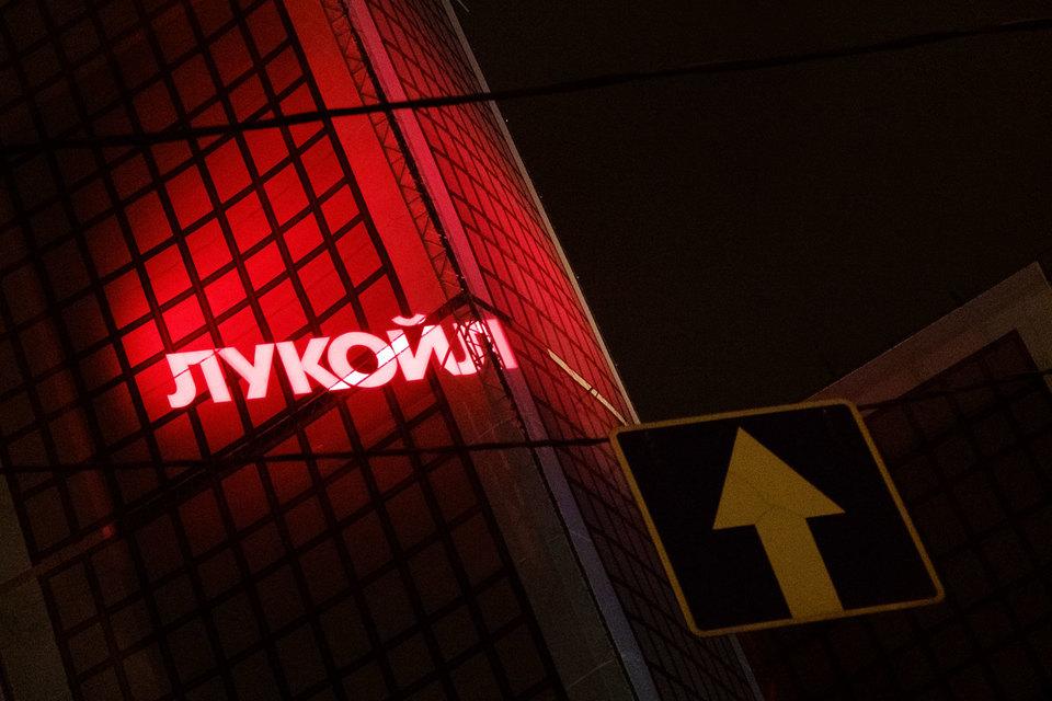 Компания «Лукойл - Западная Сибирь» стала победителем конкурса на освоение сухопутной части Восточно-Таймырского участка в Красноярском крае