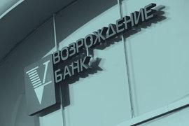 В любом случае нынешним акционерам банка необходимо срочно что-то решать, потому что для публичного банка нет ничего хуже смены власти в нынешней ситуации