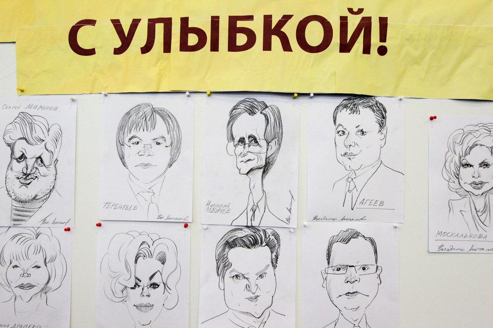 Карикатуры используются давно и много, подтверждает эксперт по избирательному праву Андрей Бузин. В «Справедливой России» рисуют карикатуры даже на самих себя