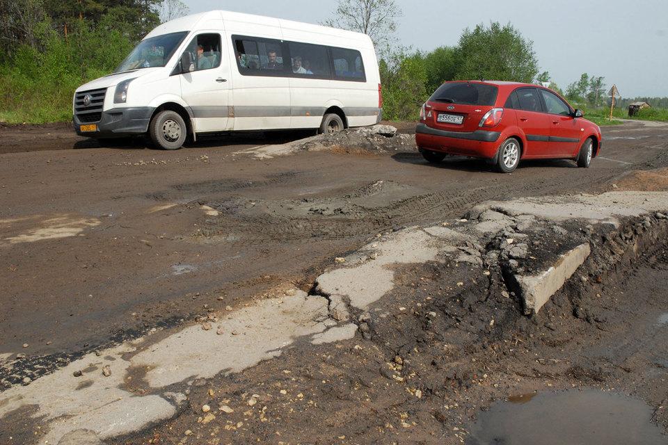 «Автодор» обещает привезти инвесторов в регионы