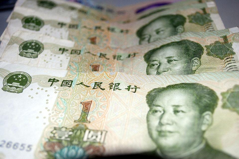 Народный банк Китая (НБК) девальвировал курс юаня на 1,9%