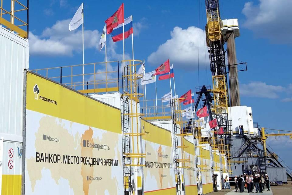О том, что индийская компания может получить долю в Ванкорском месторождении «Роснефти», стало известно в середине декабря 2014 г.