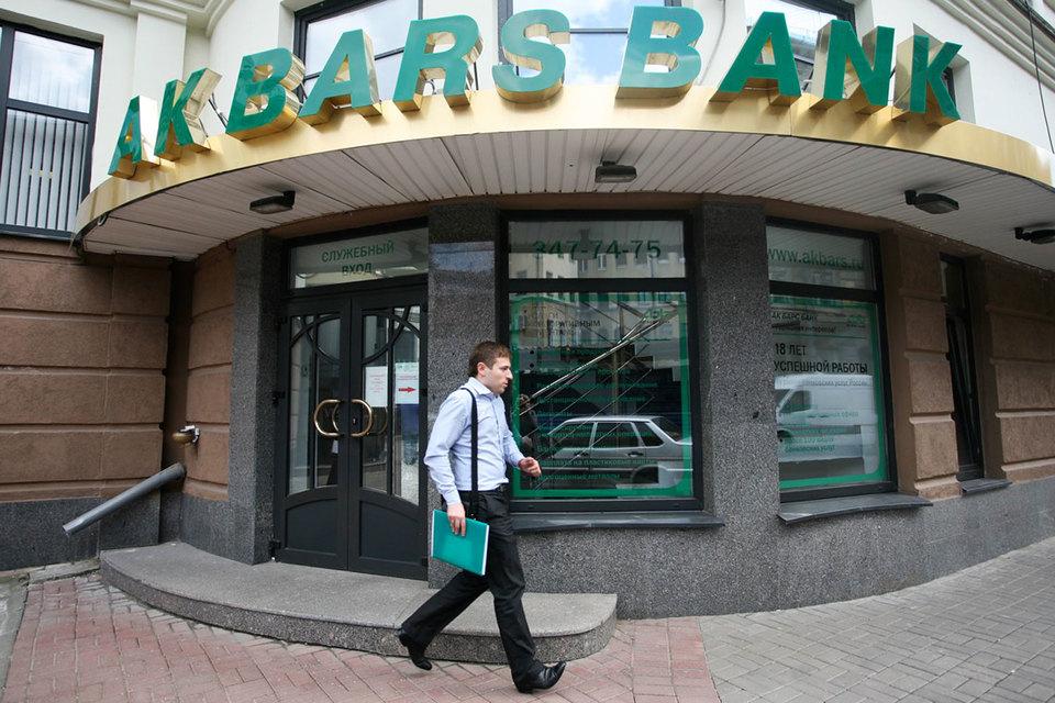 Власти Татарстана окажут банку поддержку – в августе «Ак барс» получит в капитал 9,8 млрд руб. (32% от размера капитала на конец 2014 г.), по информации Fitch