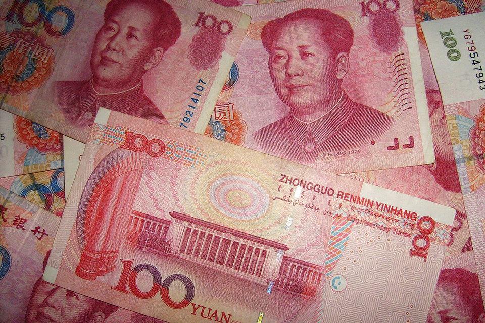 Центробанк Китая не видит предпосылок для ослабления юаня