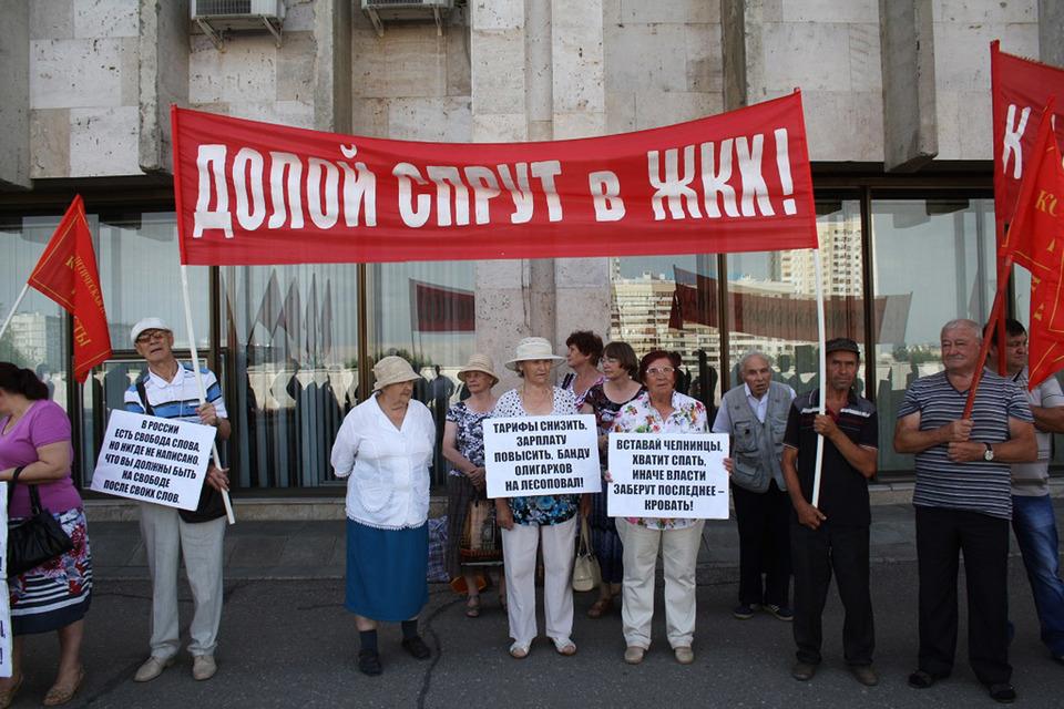 «Коммунисты России» борются за рейтинг