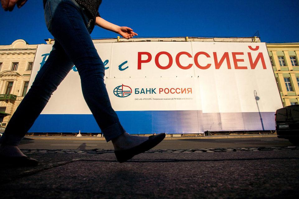 В этом году «Буер» перешел на обслуживание в АБ «Россия», сказано в дополнительном соглашении к госконтрактам, опубликованном в июле