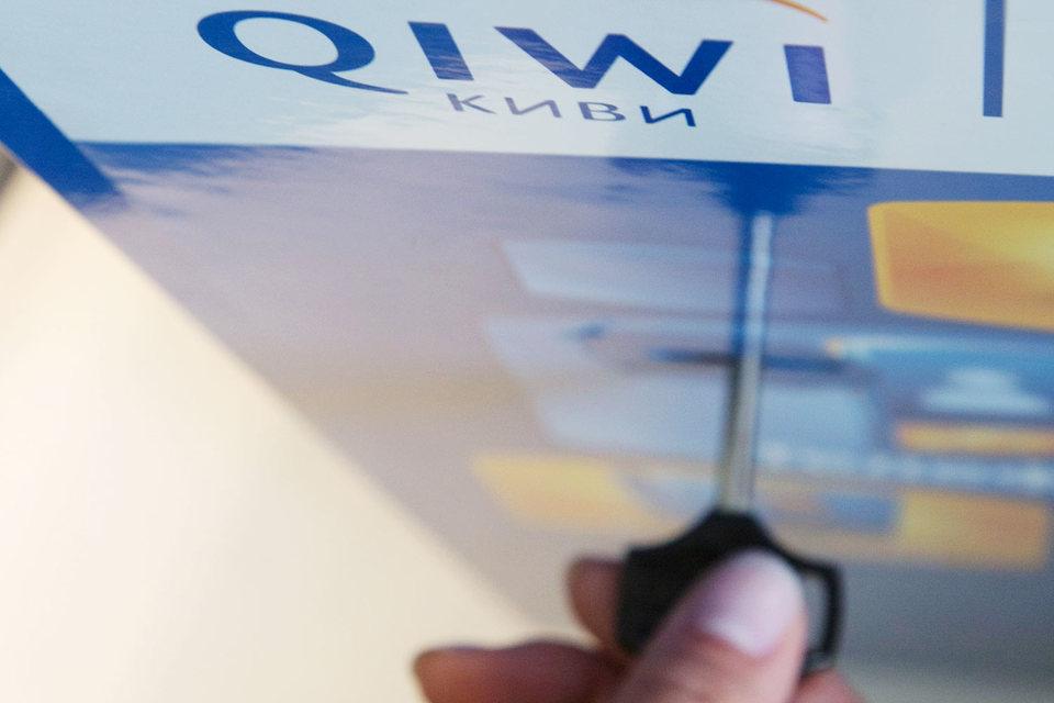 Силовики пришли в Qiwi из-за ее контрагента