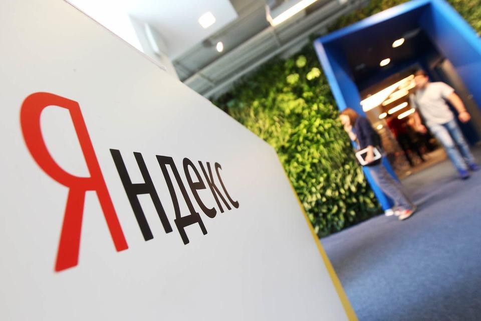 «Яндекс» запустил свои сервисы в Турции осенью 2011 г.
