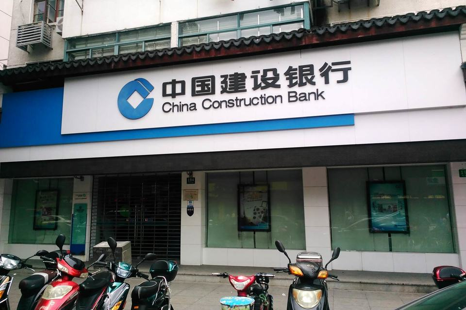 Житель Китая хотел управлять настоящим отделением China Construction Bank, но, получив отказ, открыл подставное