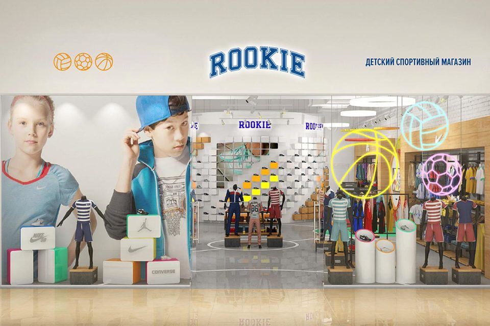 Rookie сфокусируется на Nike, Jordan и Converse для детей и подростков