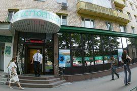 Банк выпустил жилищные облигации с ипотечным покрытием объемом в 2,5 млрд руб. 15 января этого года, дата погашения - февраль 2020 г.