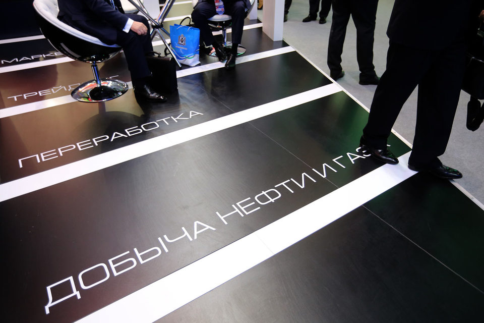 «Роснефть» поддерживает законопроект, так как им предусмотрена «возможность применения спецрежима как к новым, так и к разрабатываемым проектам»