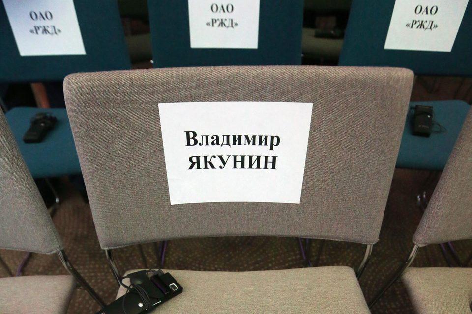 Политическая оценка нового назначения Якунина во многом зависит от того, кто займет его прежнее место
