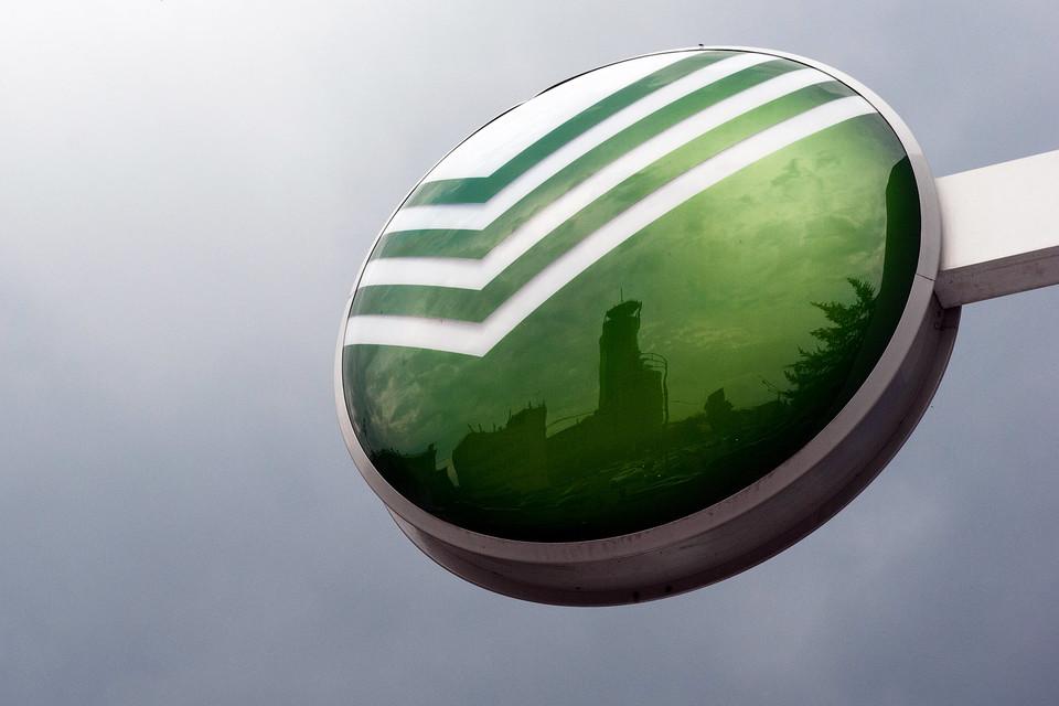 Сбербанк снизил ставки по большинству ипотечных продуктов