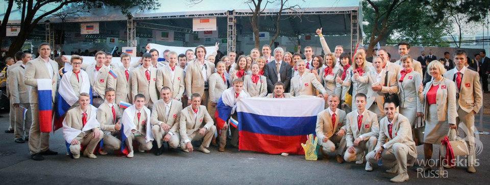 Сборная России на международном чемпионате по профессиональному мастерству