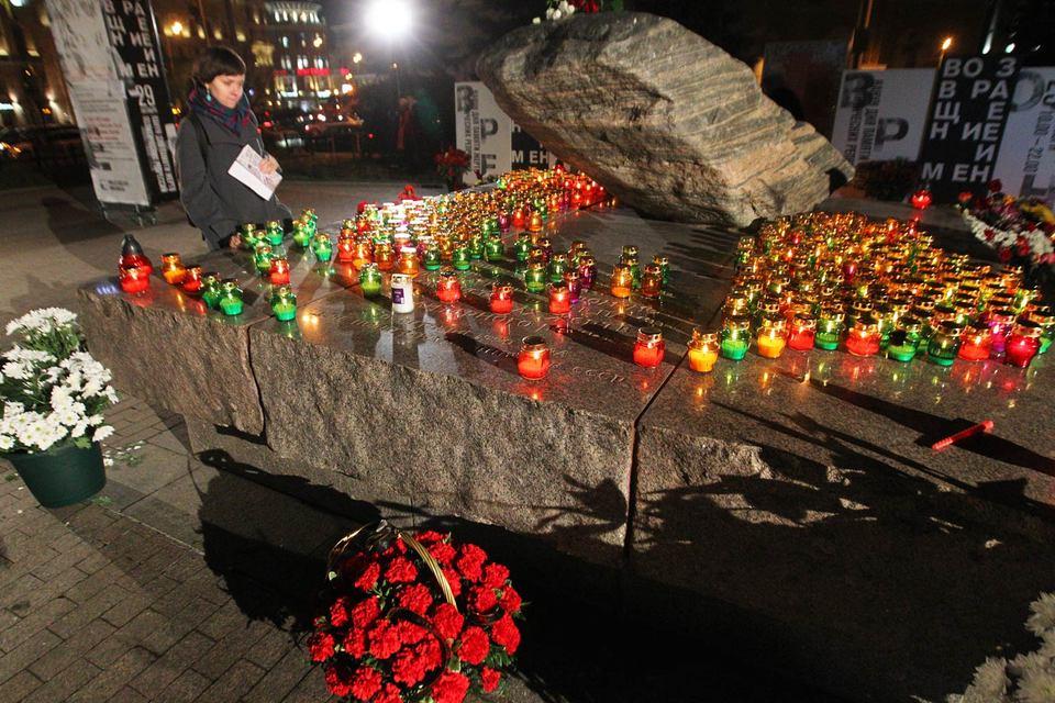 Государство считает необходимым увековечить память жертв политических репрессий