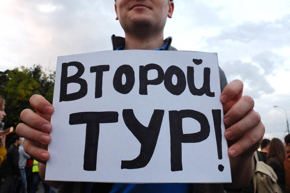 Глава поселения Николай Гуцуляк через суд требовал отменить новый порядок, но иск отклонили