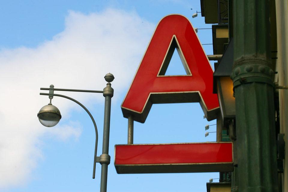 «Вхождение акционеров напрямую в капитал ATB мы рассматриваем как наиболее вероятный вариант развития событий», – подтвердил представитель Альфа-банка