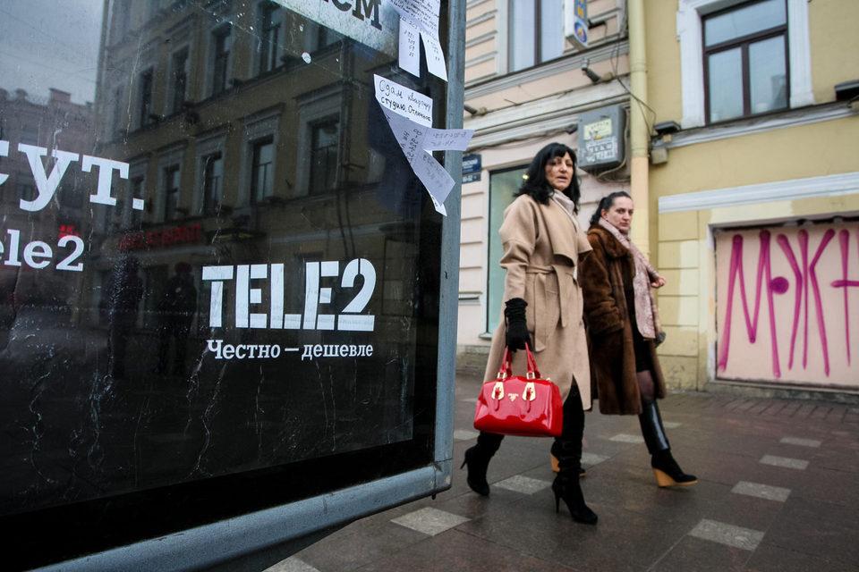 Tele2 собирается начать работать в Москве до конца 2015 г.