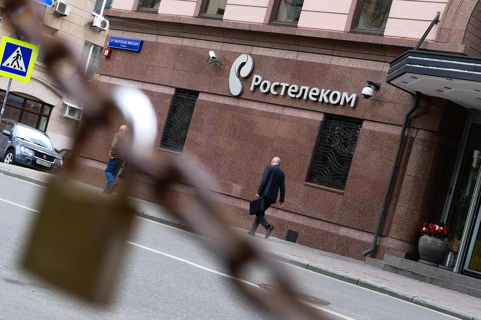 Пока «Ростелеком» находится в переговорах с РФПИ