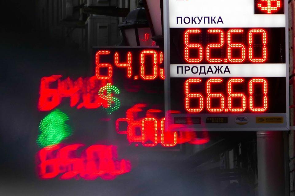 Курс доллара взлетел до 66,035 руб. в 17.53 мск, а через несколько минут, к 18.08 мск, за американскую национальную валюту давали 66,181 руб