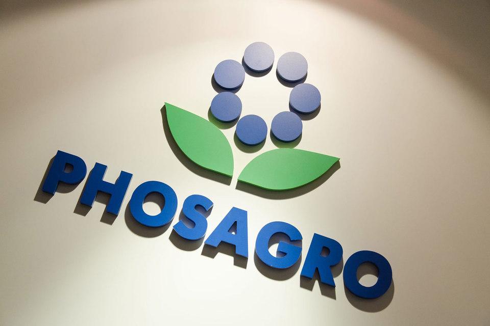 «Фосагро» рассчитывает на позитивные новости из Китая, где правительство намерено отменить субсидии, предоставляемые производителям удобрений