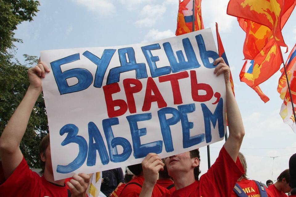 Все юридические механизмы, которые есть в российском законодательстве, на данный момент не работают, как должно