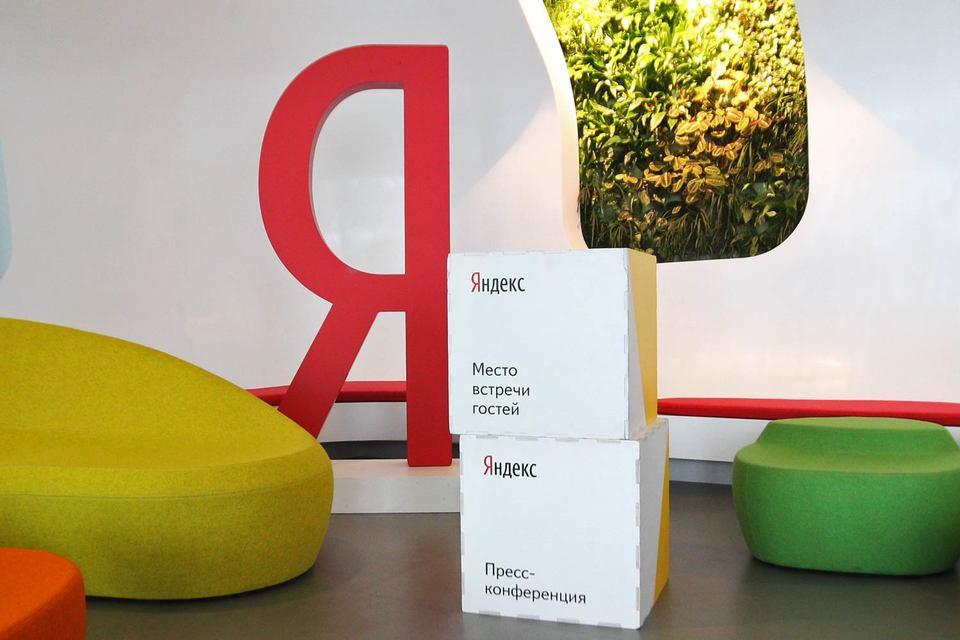 «Яндекс» внедряет свои технологии у клиентов из самых разных отраслей промышленности