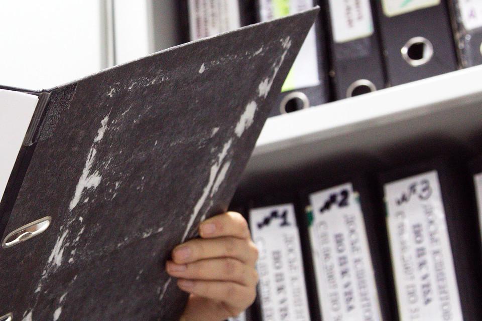 Авторские общества обяжут проводить ежегодный аудит финансовой отчетности