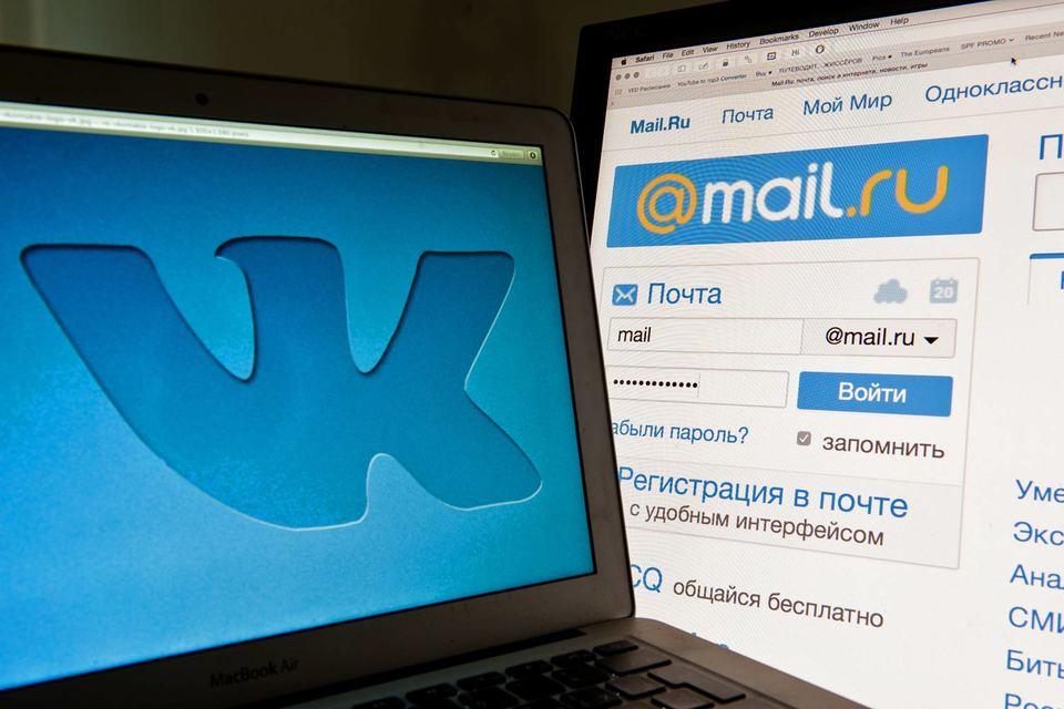 Mail.ru Group дорого купила «В контакте», но не зря