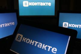 Выручка Mail.ru Group росла во многом благодаря социальной сети «В контакте»