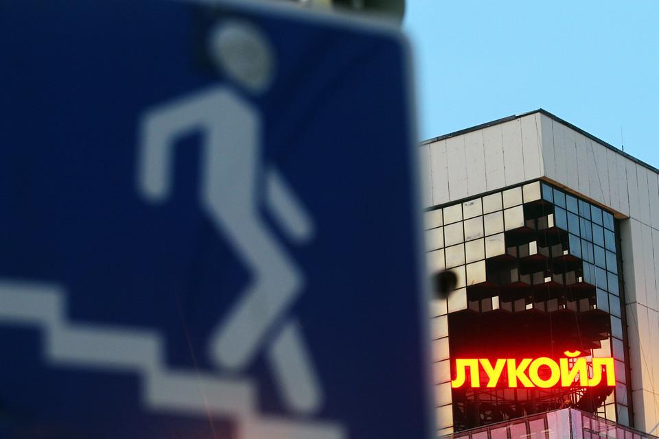 «Лукойл» вступил в судебное дело против «Роснефти» на стороне Роснедр