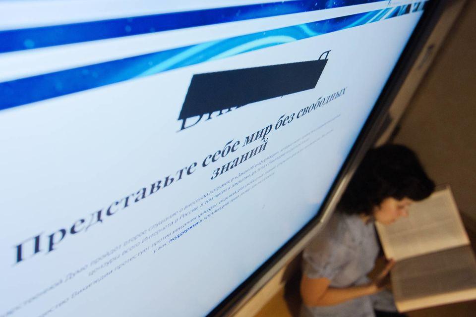 В Роскомнадзоре считают, что, отказавшись удалять спорную статью, администраторы сайта «вступили в конфликт с российским правосудием»