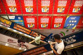 В июле розничные продажи в Китае выросли всего на 10,5% в годовом исчислении, что стало минимальным показателем за последние 10 лет