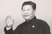 Осознавая сложность накопившихся проблем, председатель Си Цзиньпин (на фото) отвел стрелки часов назад