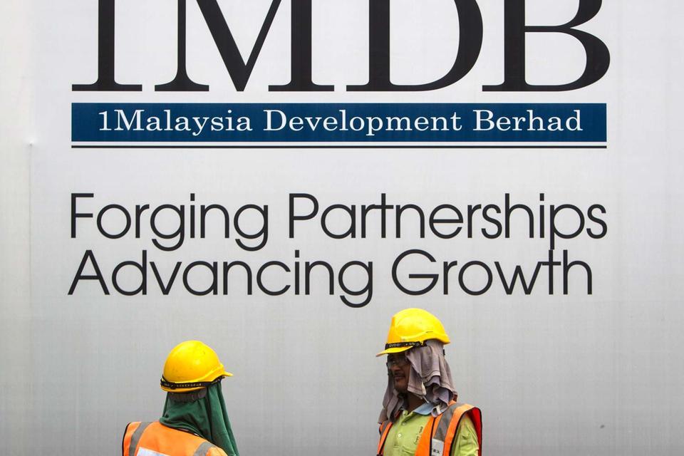 1MDB — суверенный фонд Малайзии. Им управляет наблюдательный совет во главе с премьером Наджибом Разаком