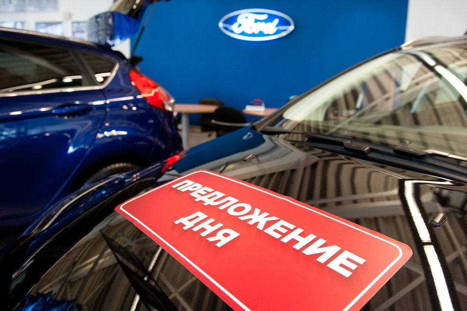 Автомобили Ford с 15 сентября подорожают в России на 3–4%