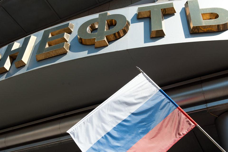 анк России считает, что российские нефтяные компании будут финансово устойчивыми даже при цене нефти в $40 за баррель