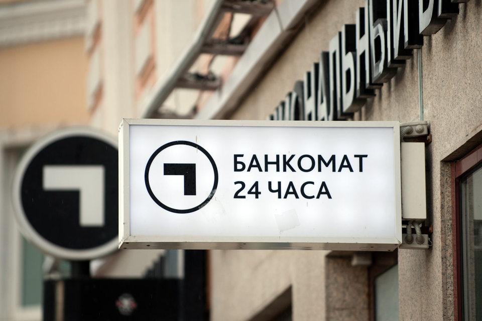 Налоговики установили, что среди прочего «Траст» завысил расходы на приобретение еврооблигаций у своей «дочки» и доначислил банку налоги