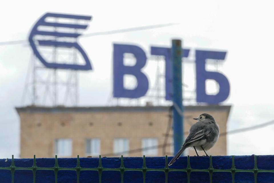 Самый крупный кредит получил ВТБ на санацию Банка Москвы — 295 млрд руб.