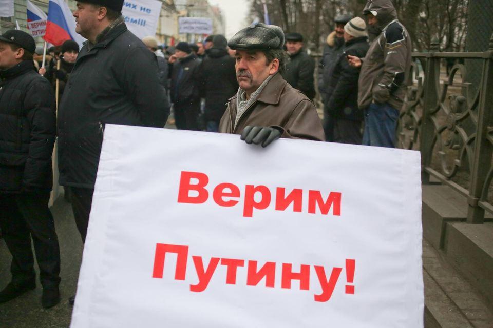 В опросе, проводившемся в июле 2015 г., приняли участие 1500 респондентов в возрасте от 18 до 60 лет и старше, проживающих во всех типах городов и в сельской местности, во всех федеральных округах России