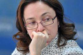 Председатель ЦБ Эльвира Набиуллина пообещала продолжать бороться с инфляцией