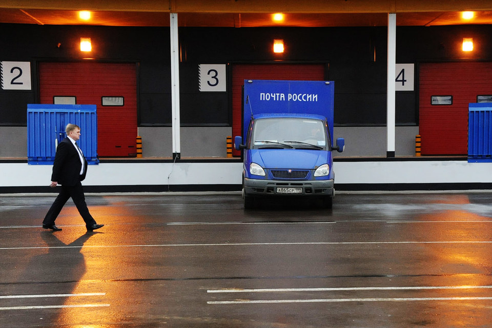 Почта наторговала 7 млрд руб.