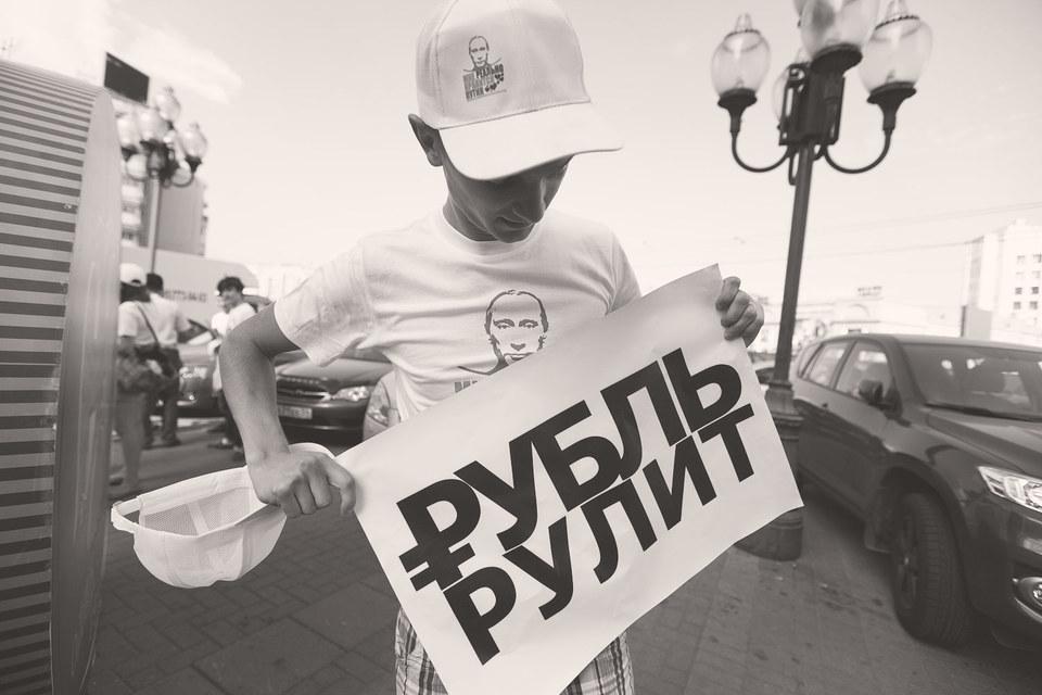 Рубль не способно поддержать ничего, кроме гипотетического возобновления роста цен на нефть