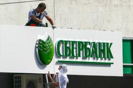 Расходы Сбербанка на резервы под обесценение активов за квартал выросли до 117,1 млрд руб. с 73,8 млрд руб.